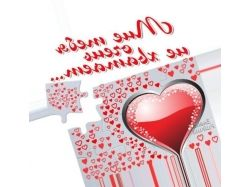 Ммс с любовью 3