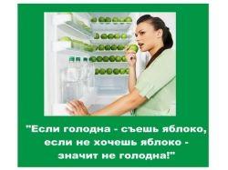 Холодильник картинки 2