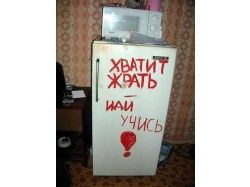Холодильник картинки 5