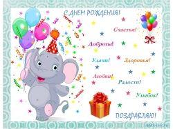 Картинки с днем рождения красивые и прикольные 6
