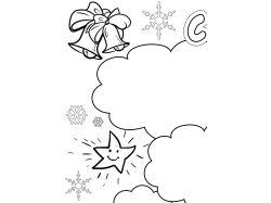 Новогодние картинки нарисовать 8