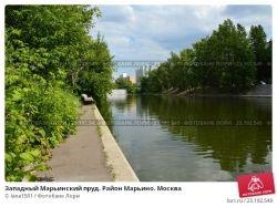 Марьино москва фото 2