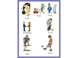 Английские глаголы в картинках 8