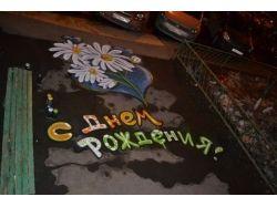 Цветы граффити 4