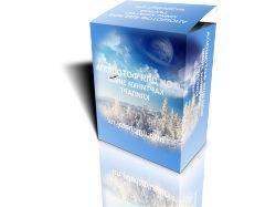 Красивые картинки со снегом 7