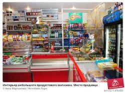 Интерьеры продуктовых магазинов фото