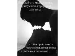 Приколы в картинках про любовь