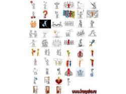 Картинки для презентации человечки