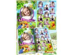 Красивые рамки для детского сада