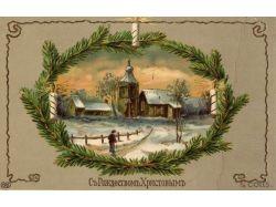 С рождеством христовым старые открытки