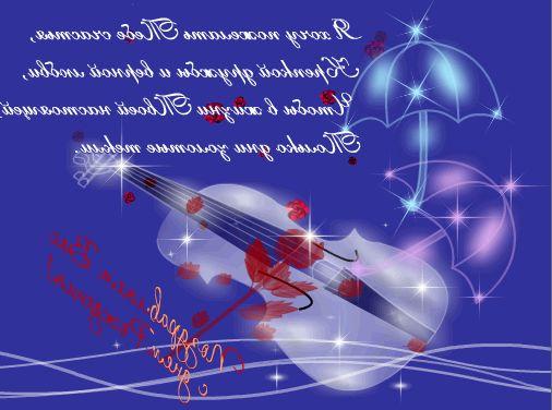 телеканала флэш открытки с музыкой на день рождения цветов шаром