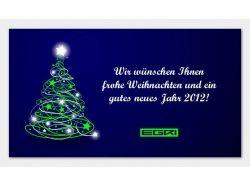 Электронные новогодние открытки