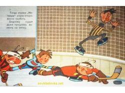 Советские мультфильмы в картинках