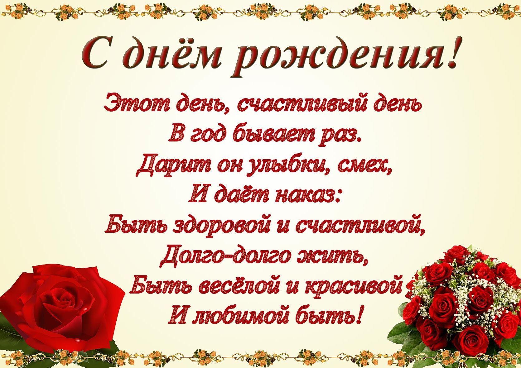 Поздравление открытка картинка