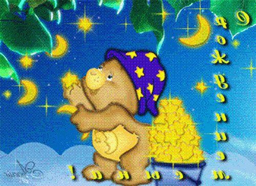 Анимация открытки с днем рождения сыночка, день поздравление открытка