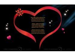 Бесплатные картинки со стихами про любовь