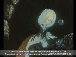 Смотреть мультфильм советский золушка
