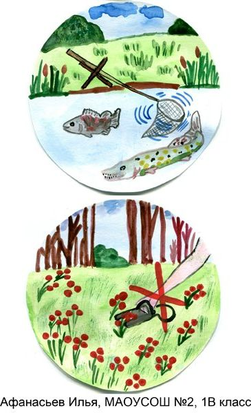 Экологические знаки в картинках скачать для детей 9