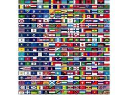 Флаги всего мира