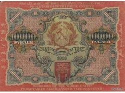 Картинки старинных денег