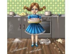 Картинки в день рождения маме 7