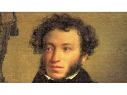 Картинки портрет пушкина