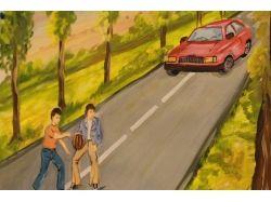 Рисунки на тему дорога и дети