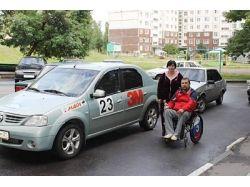 Московский автомобильный клуб инвалидов маки