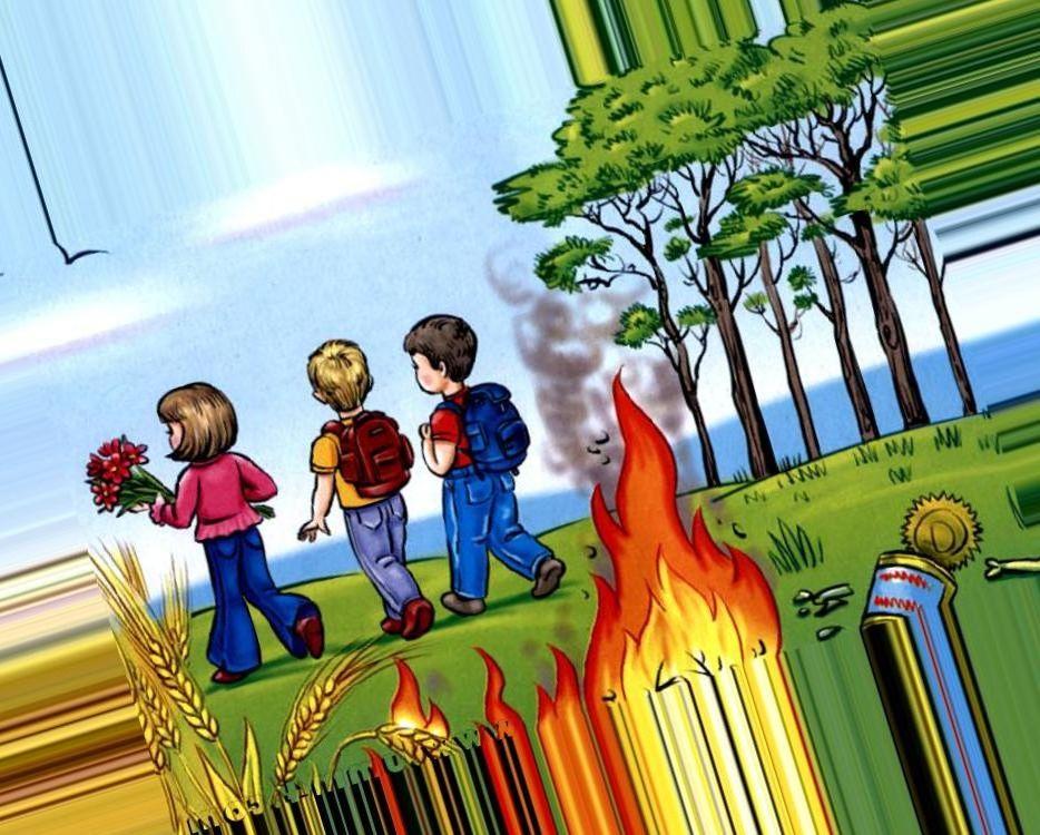 Дети и пожар картинка