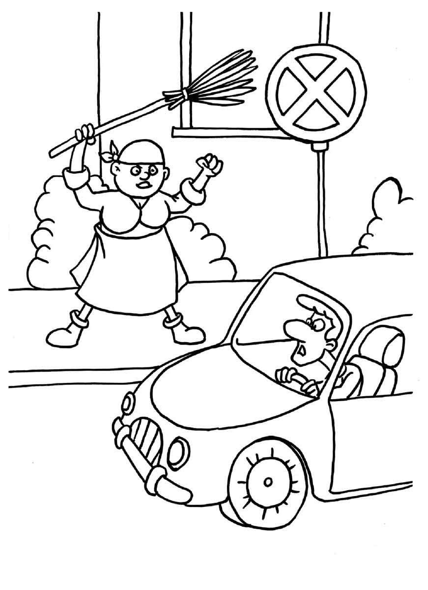 Раскраски дорожные знаки для детей » Скачать лучшие ...
