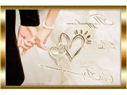 Картинки с бракосочетанием