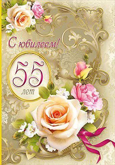 Поздравление днем рождения 18 лет проза фото 68