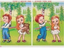 Картинки о весне для детского сада