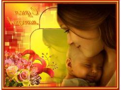 Картинки про день матери