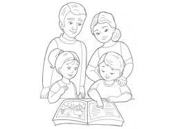 Картинки семья для детей
