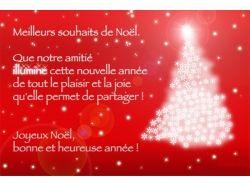 Новогодняя открытка на французском языке