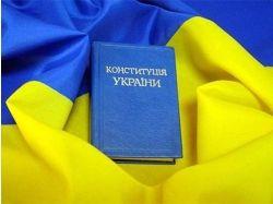 Народные праздники украины