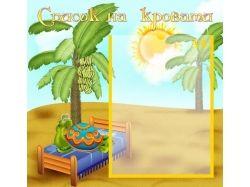 Картинки на кроватки в детский сад