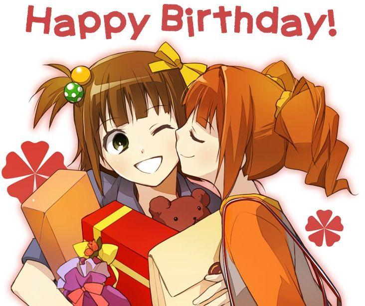 С днем рождения сестренка открытки аниме