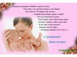 Картинки со стихами ко дню матери