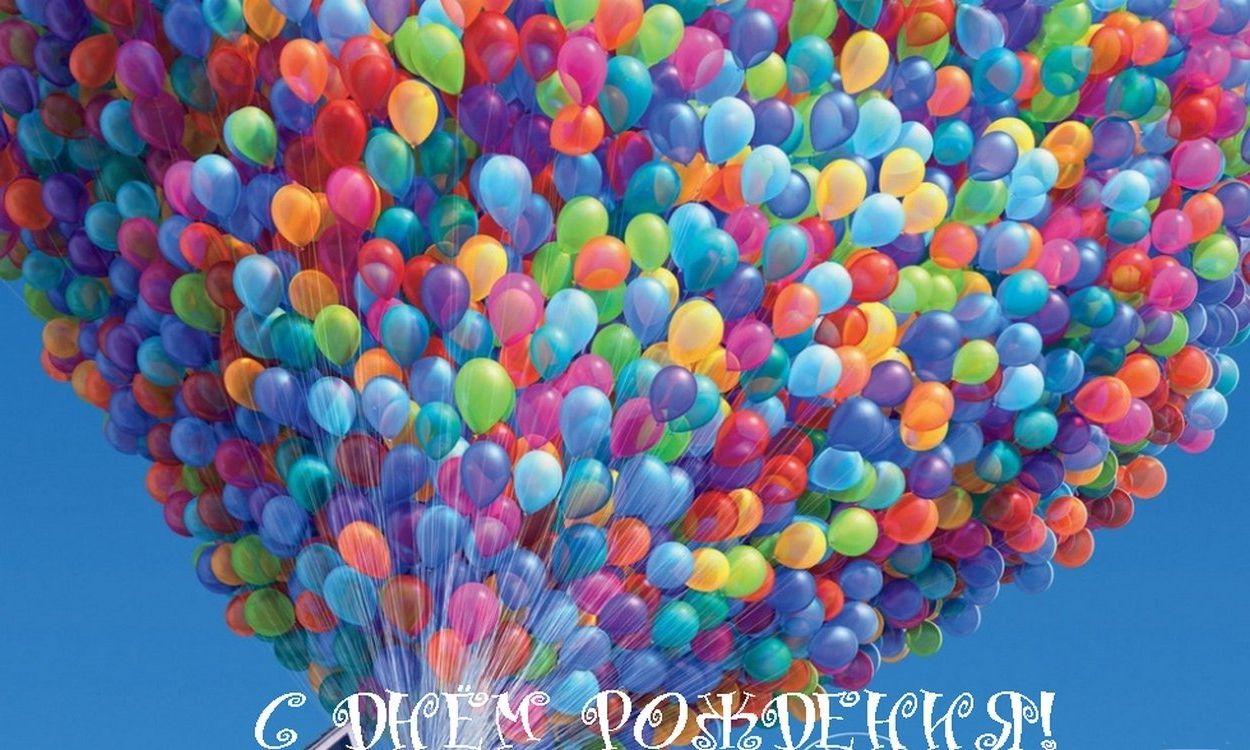 Поздравления с днем рождения Олегу, голосовые