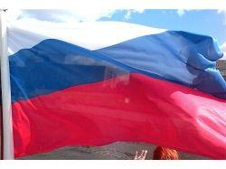 Фотография флага россии