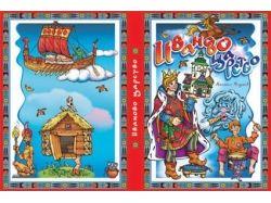 Обложки детских книг картинки