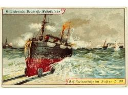 Морские корабли картинки 9