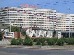 Памятники саратова фото