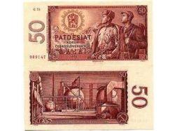 Чехословацкие деньги