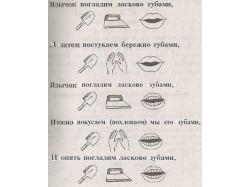Логопедические упражнения в картинках
