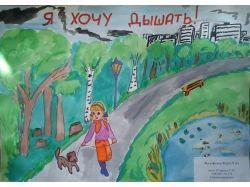 Детские рисунки на тему берегите электроэнергию