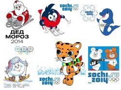 Картинки история олимпийских игр