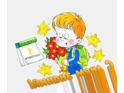 Картинки школа анимация 7
